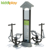 Outdoor double sided luxury fitness equipment