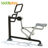 Outdoor body strong safe fitness equipment